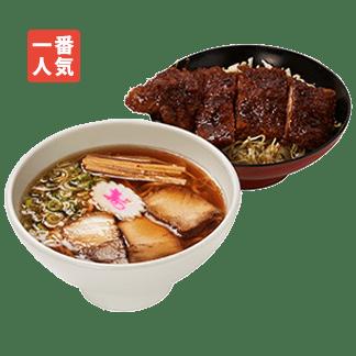 中華そばミニソースカツ丼セット